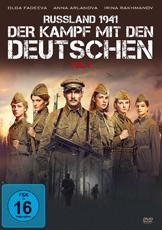 Russland 1941 - Der Kampf mit den Deutschen