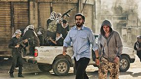 Battle for Karbala Szenenbild 8