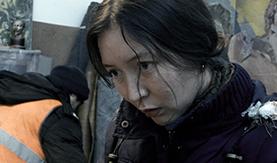 Ayka Szenenbild 1