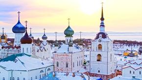 Russland von oben Szenenbild 13